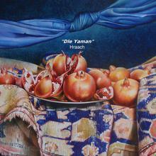 Dle Yaman (CDS)