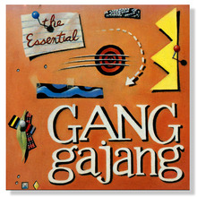 The Essential Ganggajang