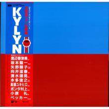 Kylyn (Vinyl)