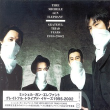 Grateful Triad Years 1995-1997 (Limited Edition) CD2