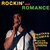 Jonathan Richman & The Modern Lovers - Rockin' & Romance (Vinyl)