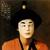 Greg Kihn Again (Vinyl)