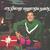 Jim Nabors' Christmas Album (Vinyl)