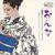 Miwakuno Mood In Tenor Sax (Vinyl)