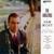The Amazing Mr. Sam Most (Vinyl)