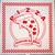 Pizza (CDS)